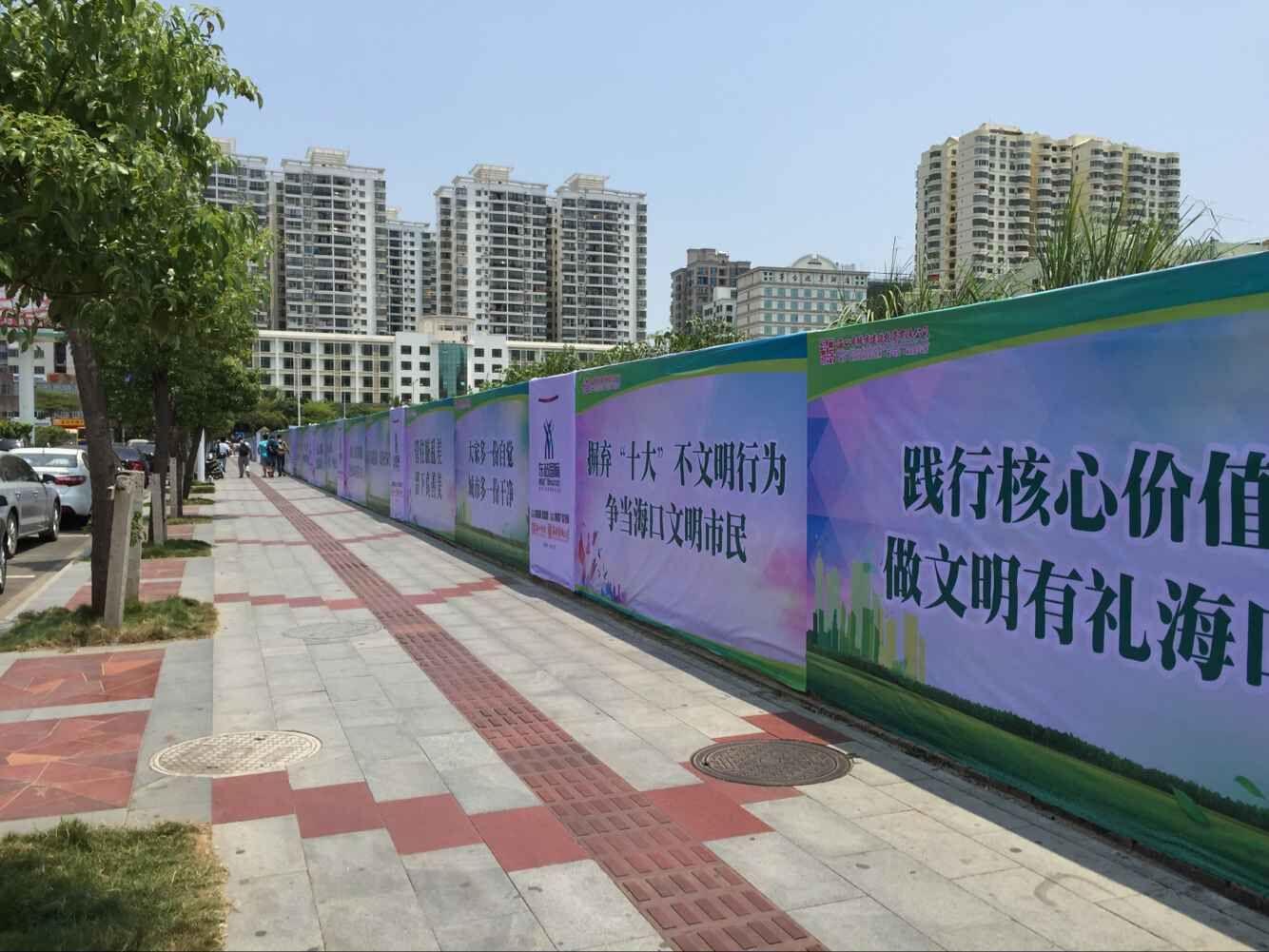 """通过悬挂横幅,项目围墙广泛宣传""""双创""""工作"""